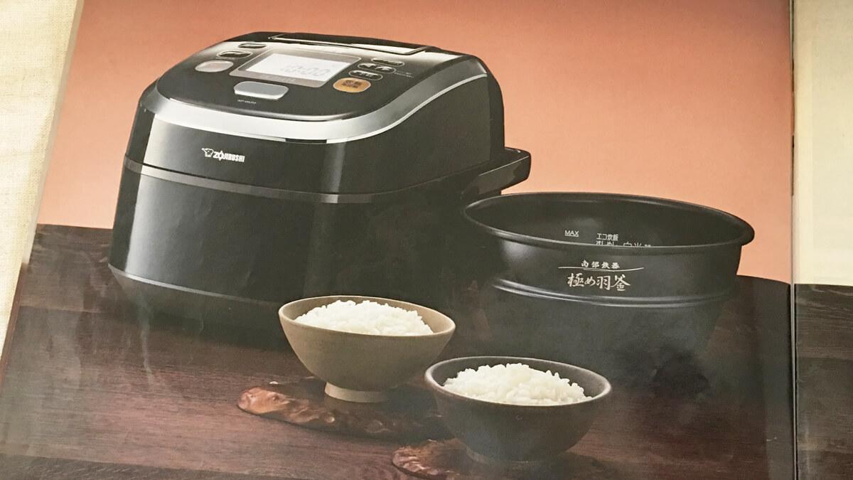 象印の炊飯器 極め炊き NW-AS10