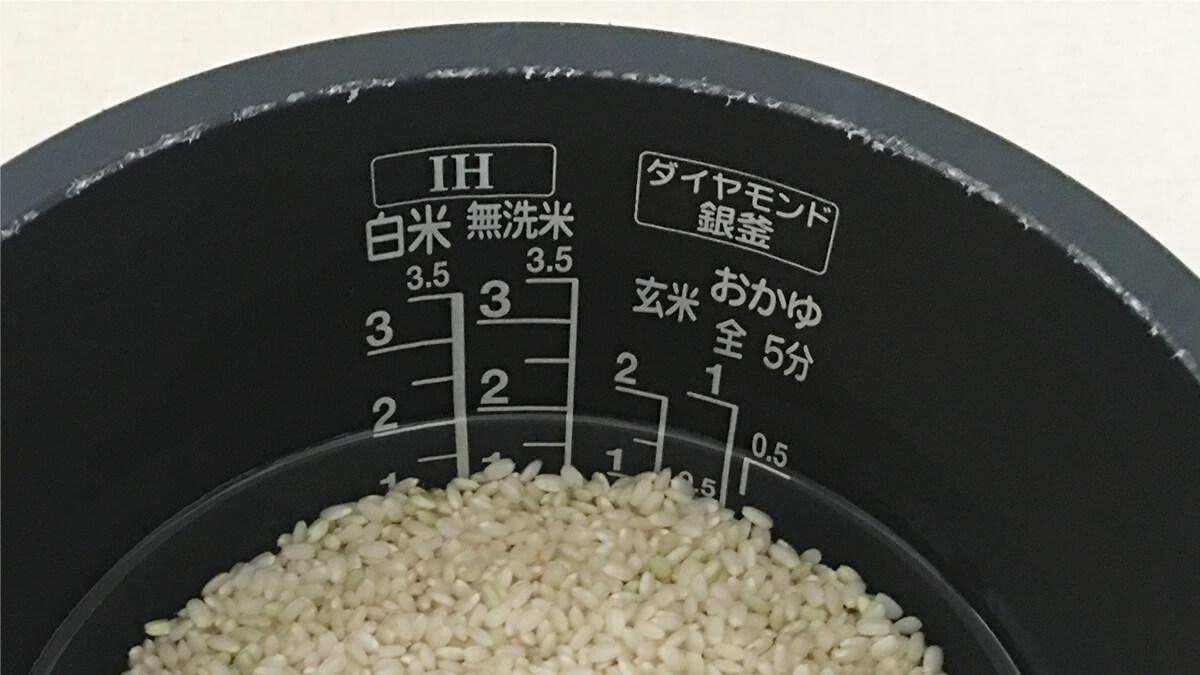 玄米の水加減