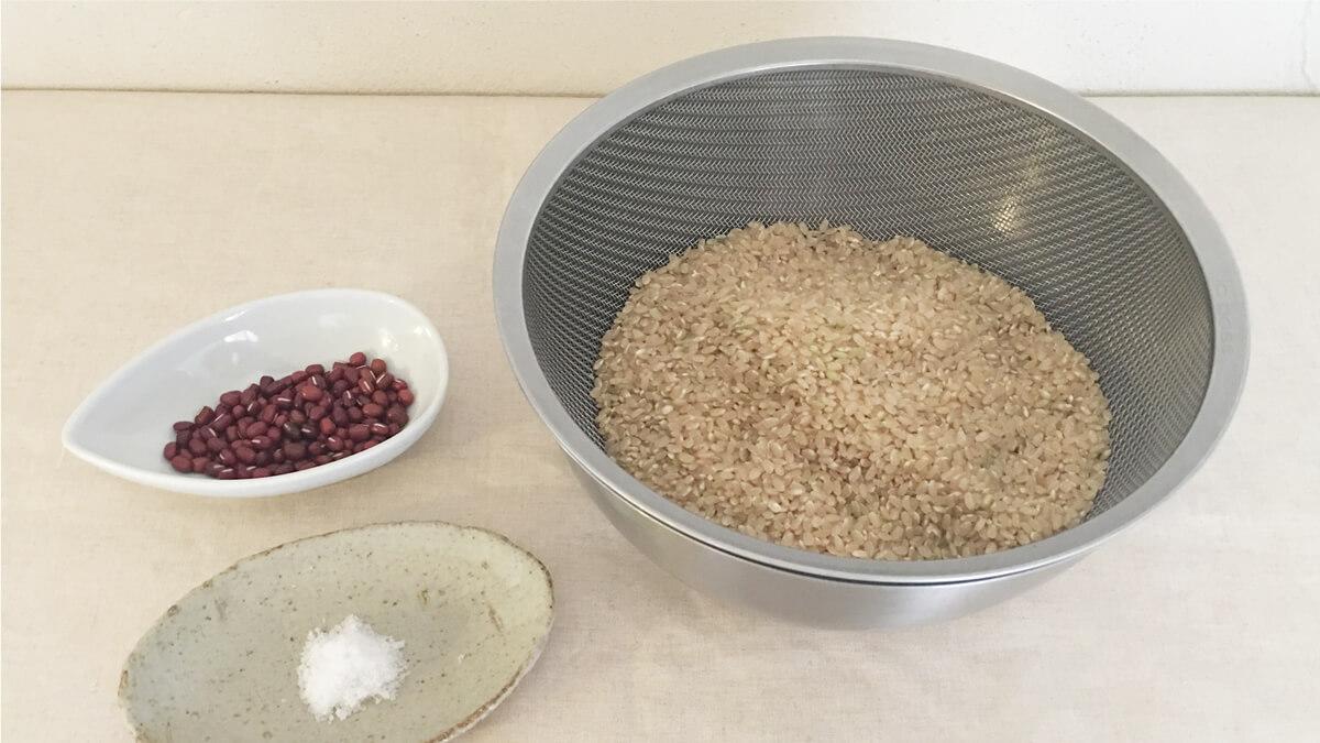 【玄米小豆ごはん】