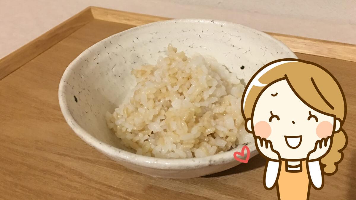 炊き立ての玄米と白米を混ぜて炊いたもの