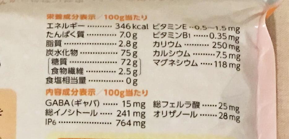FANCL ファンケル 発芽玄米の栄養成分表示