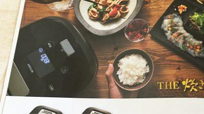 炊飯器の玄米モード