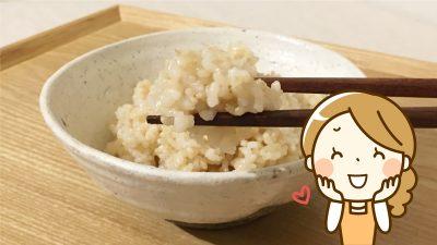 自宅で玄米を発芽させて炊いた玄米