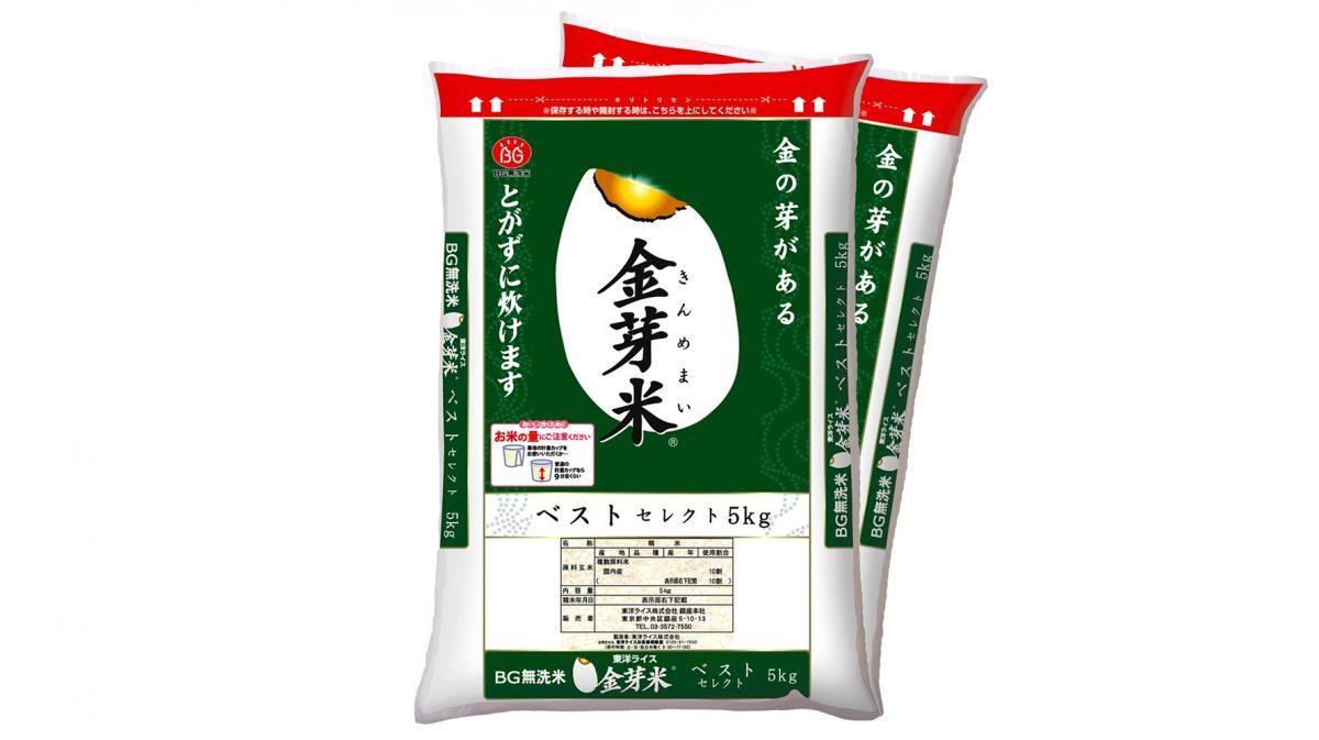 はじめての【金芽米】。やさしく、わかりやすく。